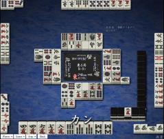tenhou090819_1.jpg