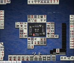 tenhou090819_2.jpg