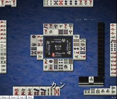 tenhou090819_4.jpg