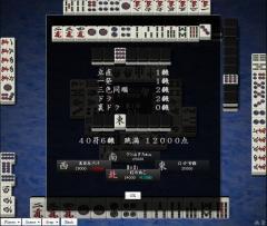 tenhou090905_1.jpg