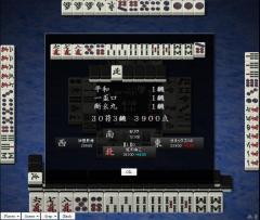 tenhou090905_2.jpg