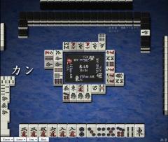 tenhou091130_2.jpg