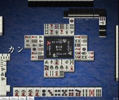 tenhou091130_3.jpg