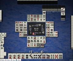 tenhou091130_4.jpg