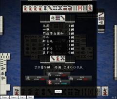 tenhou091130_5.jpg