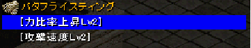 rs8.png