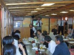 20060915リフォーム桜上水様バスツアーその5