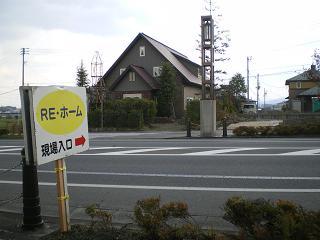20081110g