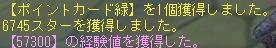 うほっ(゚Д゚)