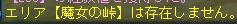 (´・ω・`)にょろーん