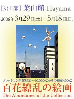 bn_h_100.jpg