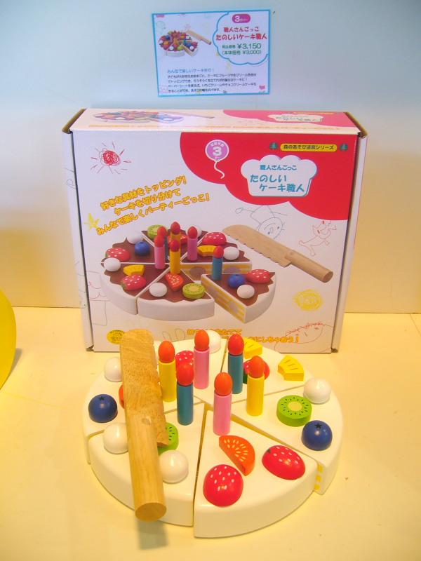 ケーキ by レインディア