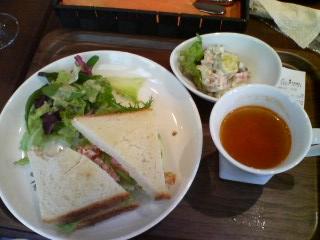 Bio Balance Cafe 4
