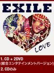 rel_love.jpg