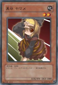 No.M0019 黒谷 ヤマメ