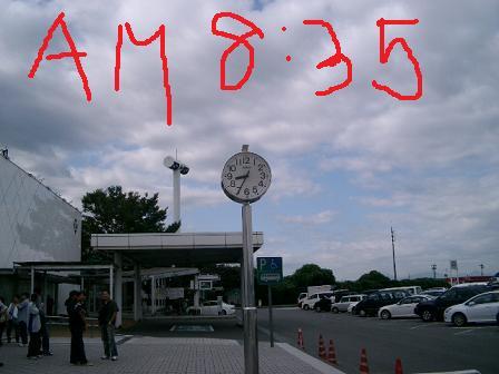 080927-01-01.jpg