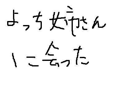 081012-03.jpg