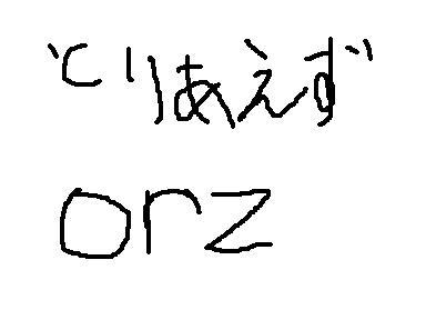 081012-04.jpg