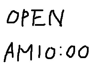 081012-13.jpg