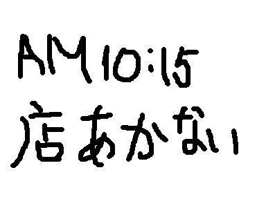 081012-15.jpg