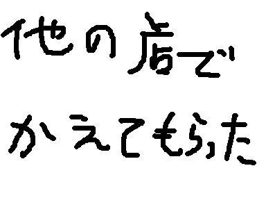 081012-16.jpg