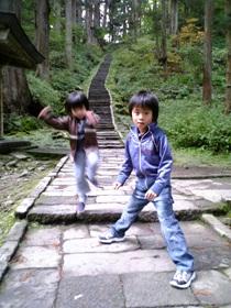 20061021-1.jpg