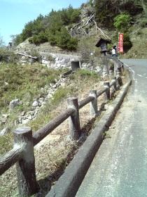 20080503-1.jpg