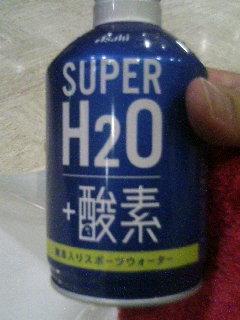h2o2.jpg