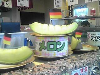 melon01.jpg