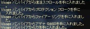 2008-09-20-1.jpg