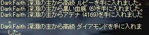 2008-09-20-4.jpg