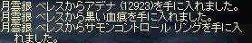 2008-10-01-4.jpg