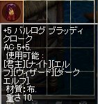 2008-10-12-10.jpg