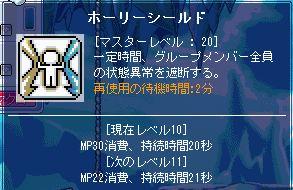 クリップボード07
