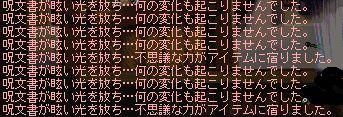 クリップボード03