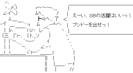 090316-2.png