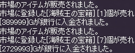 2009-4-19-4.png