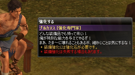 2009-5-15-6.png