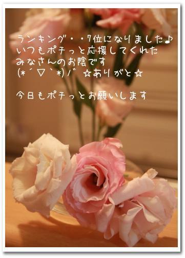 ria 045_1