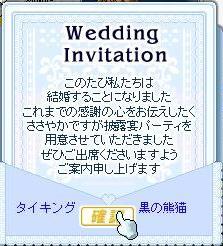 結婚する人多い!