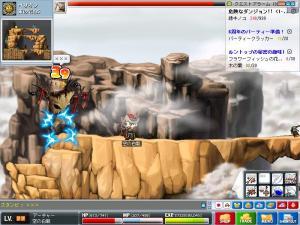 Maple090918_173024.jpg
