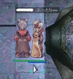 haioku2.jpg