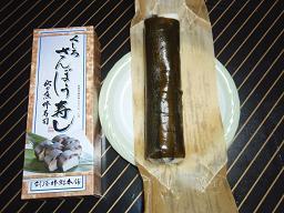 コピー ~ 2009.9 陸別、釧路 036