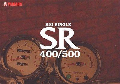 YAMAHA SR400&500
