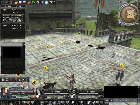 capture_00037_20090523160957.jpg
