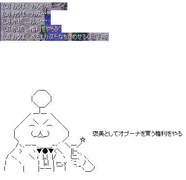 screenshot6782+.jpg