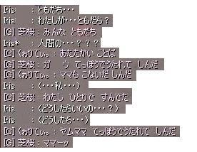 screenshot7128+.jpg