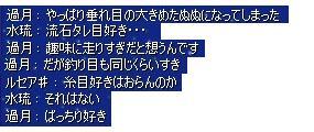 screenshot7185+.jpg