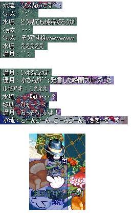 screenshot7200+.jpg