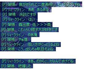 screenshot7288+.jpg